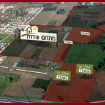 """הופכים קרקעות לנכסים - אדמה א.ר. לוגיסטיק נדל""""ן"""